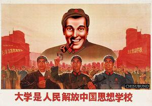 "Comrade ""Bob"""