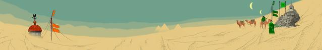 File:Desert map.png