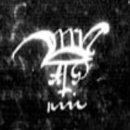 Submachine logo