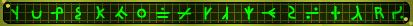 Level 6 runes