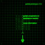 Portal 2-32 interior