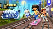 🇰🇷Subway Surfers World Tour 2019-Seoul(Chinese Version)-Official Trailer