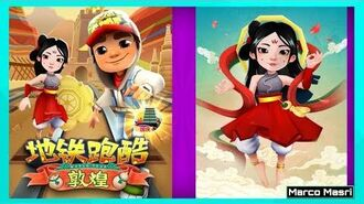 Subway Surfers Dunhuang (Chinese National Day)