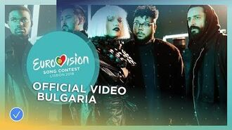 EQUINOX - Bones - Bulgaria - Official Video - Eurovision 2018-0