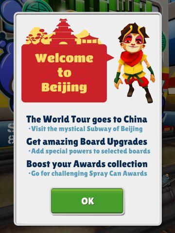 File:Beijing2Welcome.jpg
