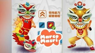 Subway Surfers Chinese ver- Xiao Wu and Qilin board