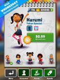 HarumiBack2