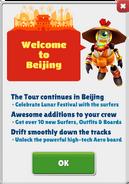 Welcome to Beijing 2020!