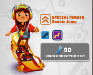 FreestylerUpgrade1