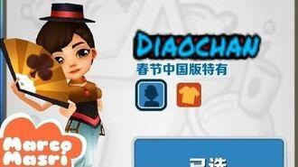 MAGICIAN GIRL - Diaochan - Subway Surfers Chinese Version