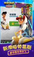 Las Vegas 2016 Chinese Version1
