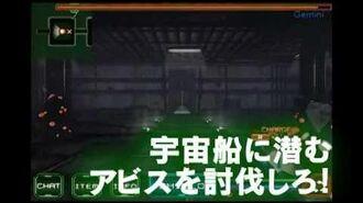 『ダークメナス(DARK MENACE)』日本版PV