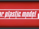 Bar plastic model
