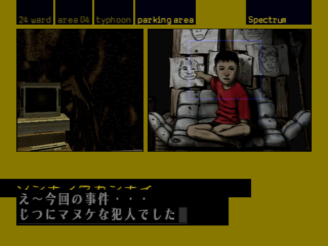 File:Tscgameplay1.png
