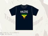 HAZRE
