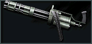 Minigun Shop Icon
