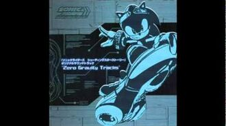 Sonic Riders Zero Gravity Original Soundtrack - Gadget Round