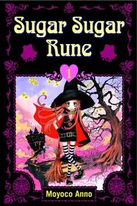 Sugars ugar rune manga cover