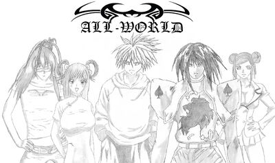 All-World