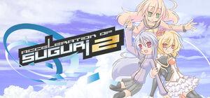 A2Suguri - Logo