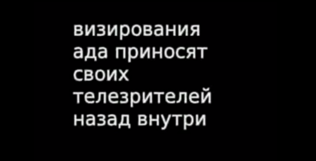 File:RussianText.png