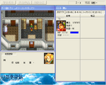 Suikoden 1 (PC version)