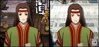 Chihaya Expression