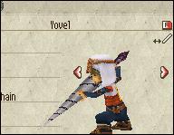 Spear - Gungnir
