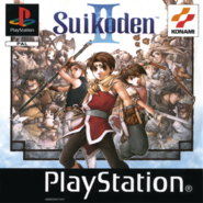 Suikoden II - Psx Cover (E)