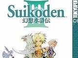 Suikoden III: The Successor of Fate