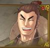 S5 Shinro Portrait