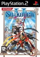 Suikoden V - PS2 Cover (E)