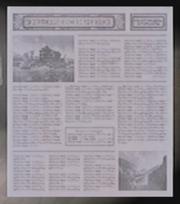 SS SV Newspaper