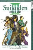 Suikoden-iii-volume-3