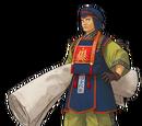 Takamu