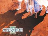 Genso Suikoden III (Original Soundtrack)