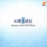 Suikoden II - OST Cover