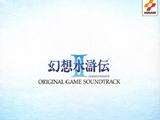 Genso Suikoden II (Original Soundtrack)