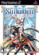 Suikoden V - PS2 Cover (U)