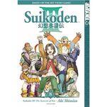 Suikoden Manga vol 8