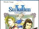 Suikoden V: Castle of Dawn
