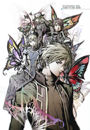 SIII Antagonists by Fumi Ishikawa
