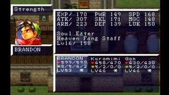 Suikoden Easy Stat Up Glitch