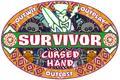 16. Cursed Hand
