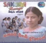 SUJATHA ATTA44