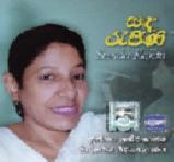 SUJATHA ATTA46