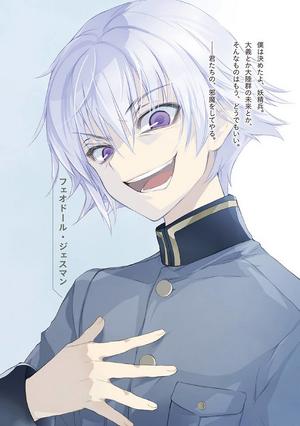 Suka Moka Volume 1 - 04