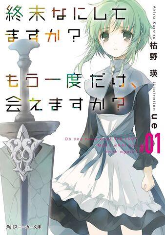 File:Suka Moka Volume 1.jpg