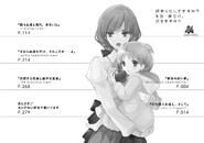 Suka Moka Volume 4 - 03