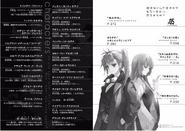 Suka Moka Volume 5 - 03